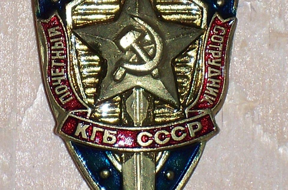 Український регулятор не став закривати очі на трансляцію передачі про КДБ / Фото jjgg77 via flickr.com