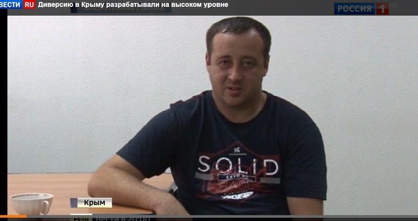 Володимир Присіч / crimeahrg.org