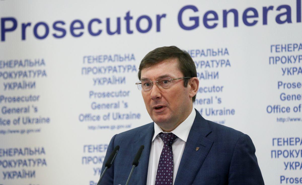 Луценко встретится сГаагским судом