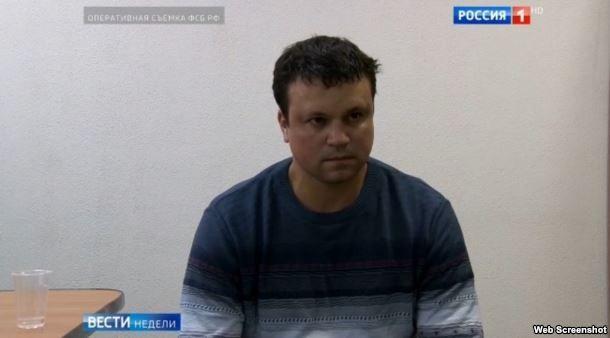 Алексей Стогний / Скриншот