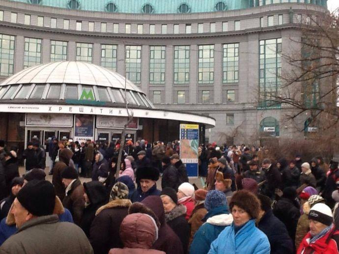 В Нацбанке снова идет митинг / Фото УП