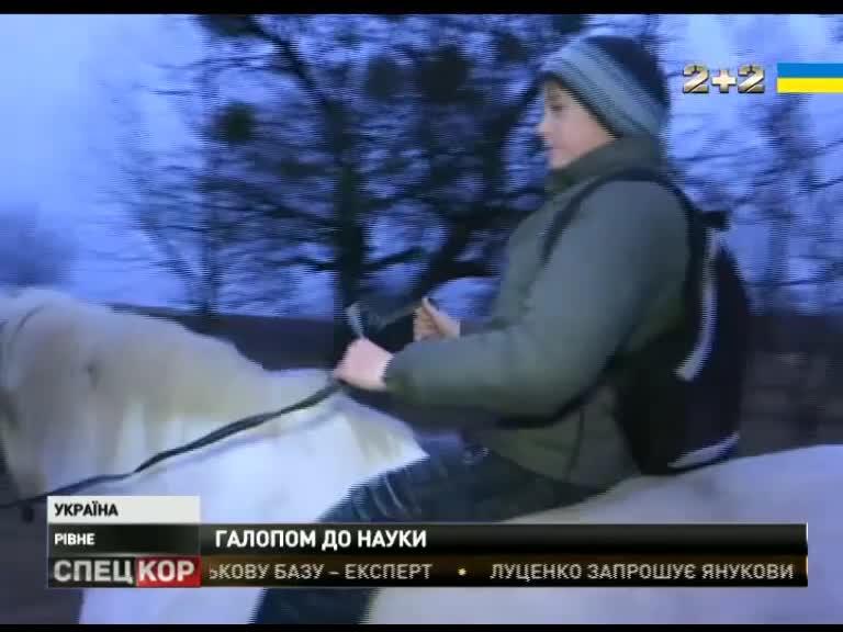 Місцеві жартома називають Сашка принцом на білому коні / Скріншот