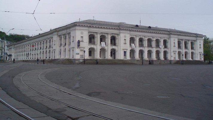 Генпрокуратура столицы Украины судится заГостиный двор