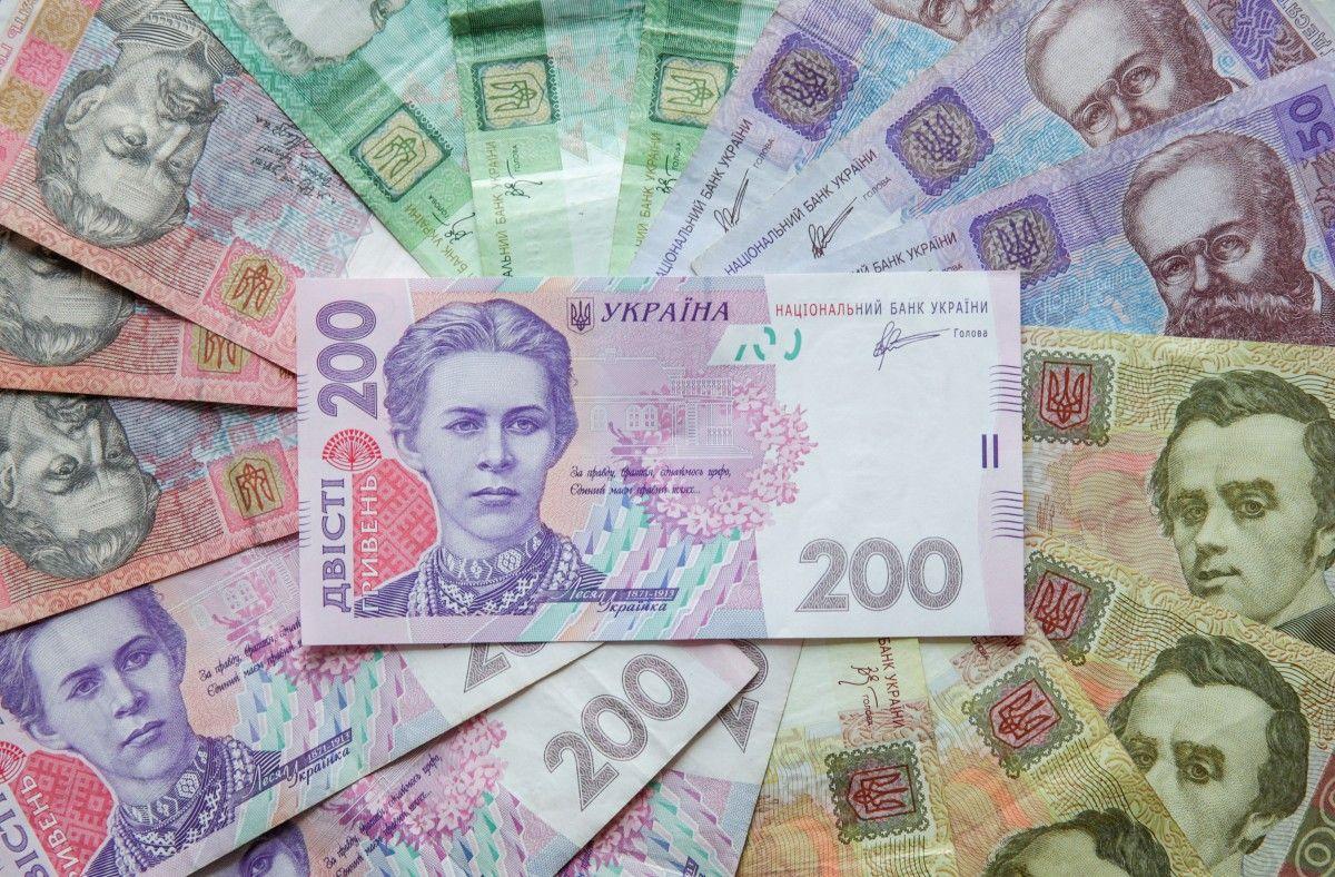 ФГИ назвал победителя конкурса наприватизацию Мигиевской ГЭС
