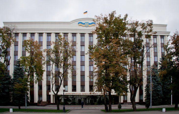 ДнепрОГА сприяє розвитку підприємництва в області / Фото adm.dp.gov.ua