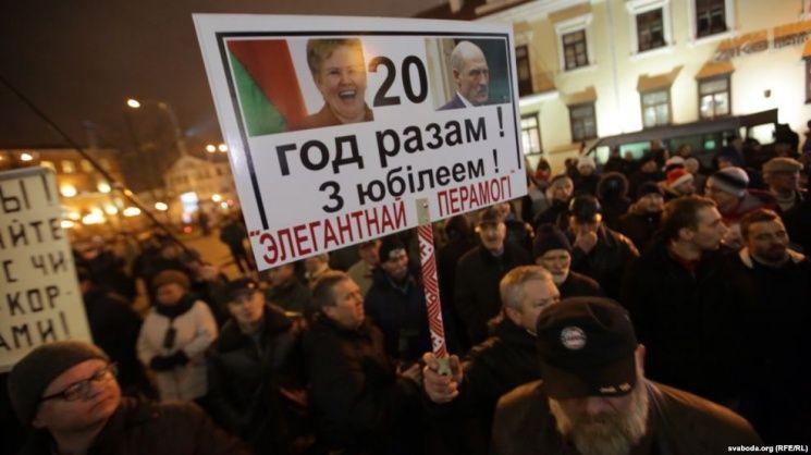 Акция началась в 18 часов и продолжалась полчаса, обошлось без задержаний / svaboda.org