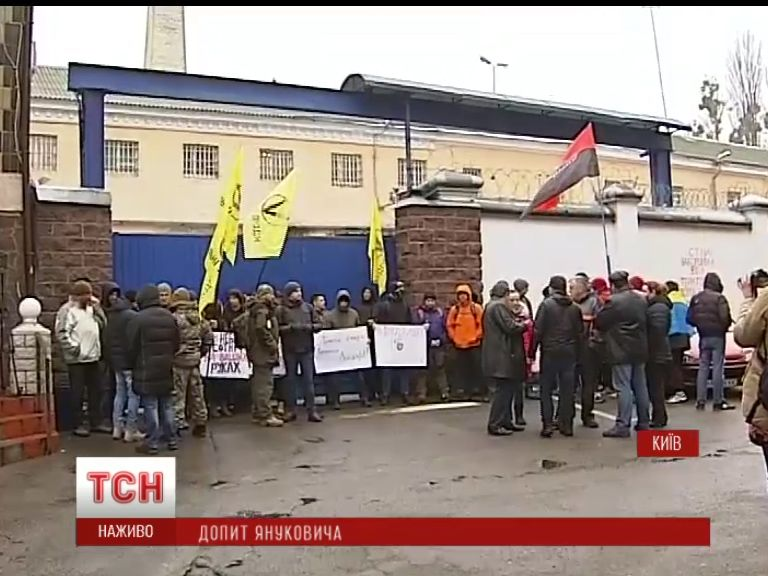 Блокировка СИЗО активистами 25 ноября