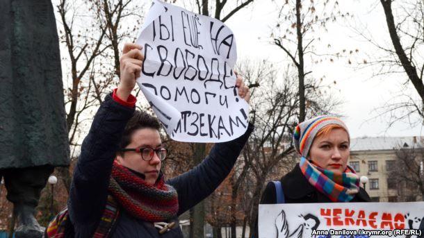 Кольченко отмечает день рождения вчелябинской тюрьме— Политзаключенные вРФ
