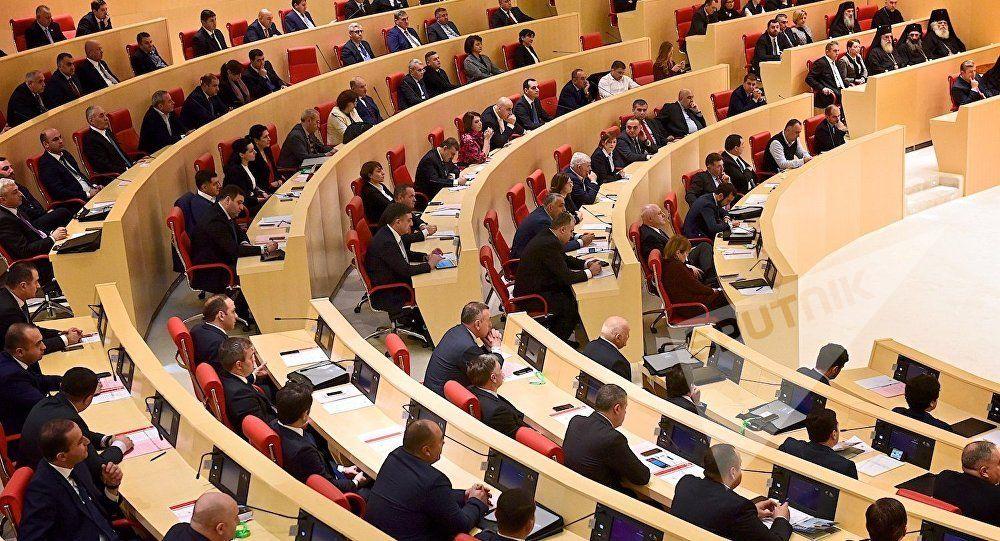 Парламент Грузии утвердил новый состав руководства