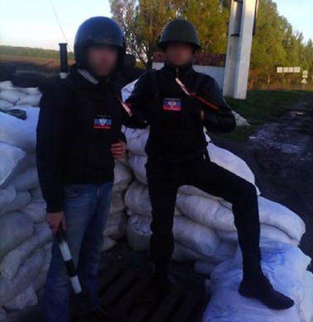 Сейчас мужчина сотрудничает со следствием / dn.npu.gov.ua