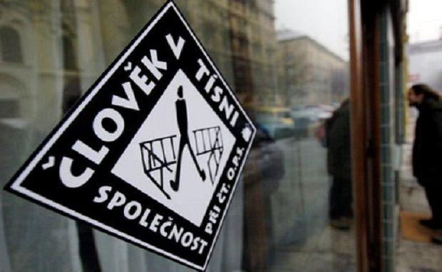 Представники бойовиків не повідомили причини, чому чеським гуманітарним працівникам відмовлено в акредитації