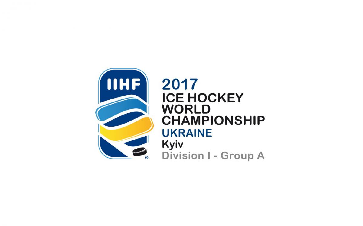 Чемпіонат світу відбудеться в квітні 2017 року / facebook.com/IHWC2017ua