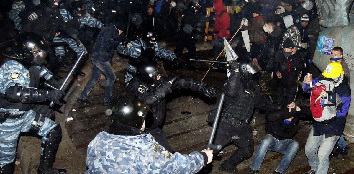 За фактом побиття мітингувальників на судовому розгляді перебувають дві кримінальні справи / vs.hu