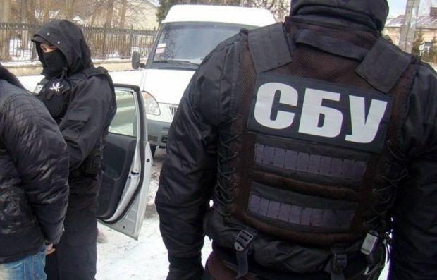 В СБУ отметили, что мероприятие было отменено / depo.ua