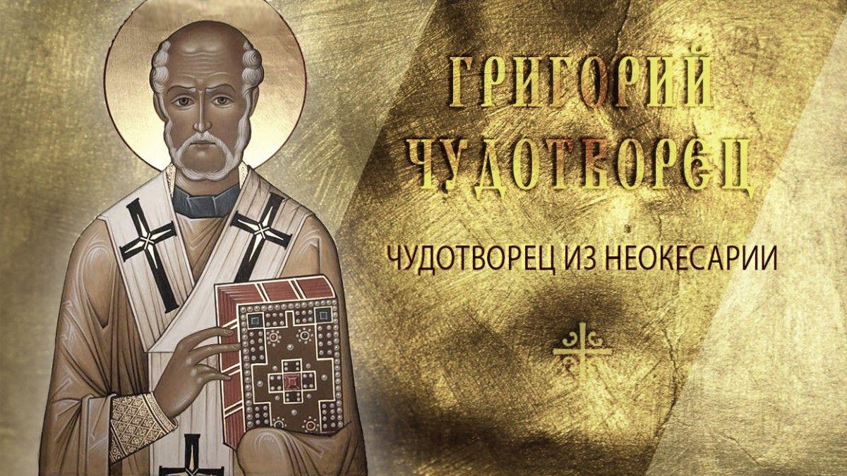 Фото tsargrad.tv
