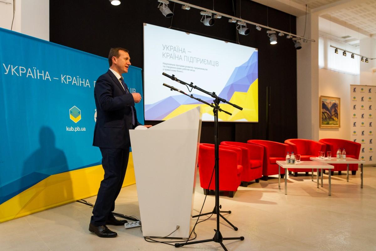 Бізнес-форум в Ужгороді / Фото УНІАН
