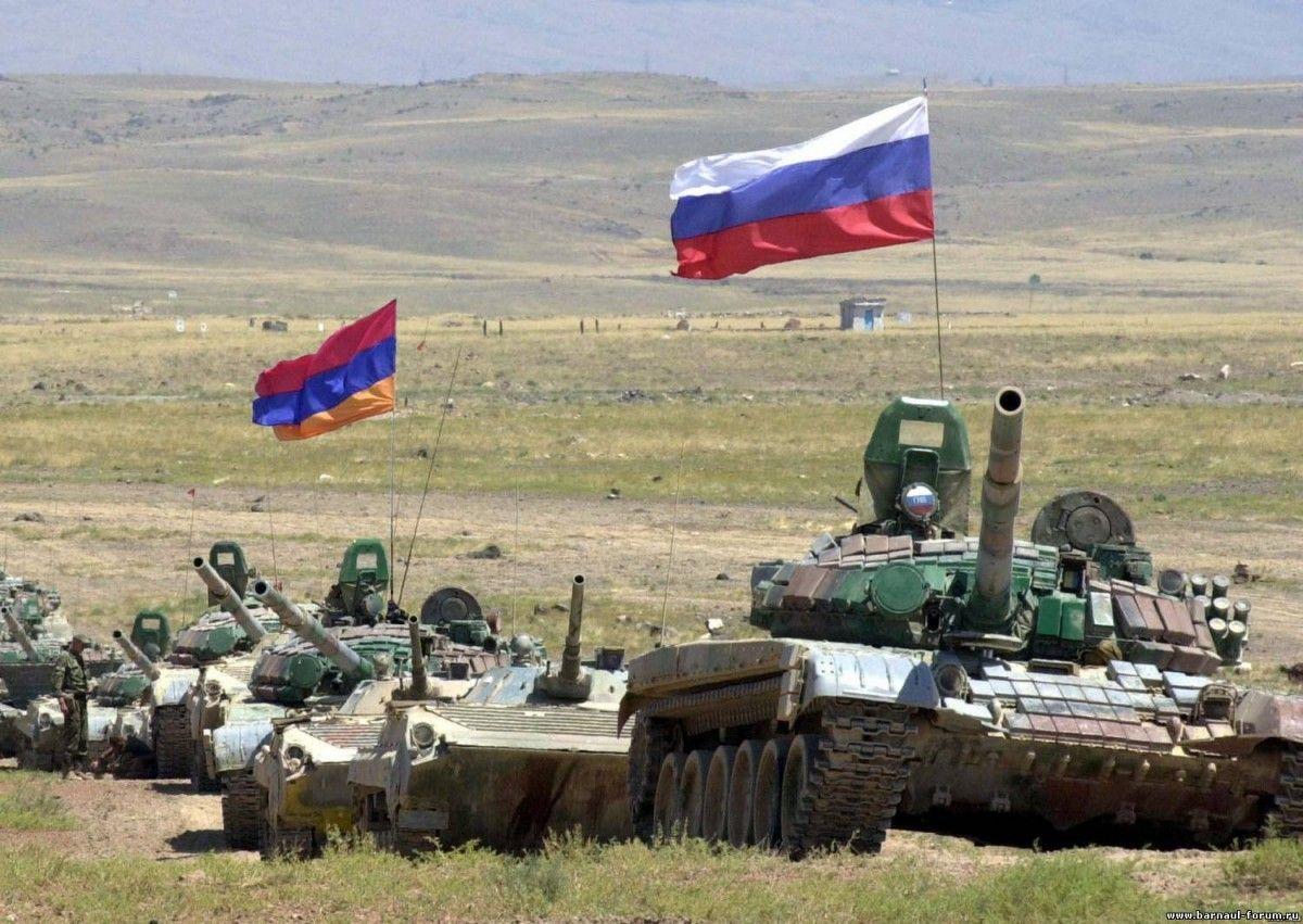 Угроповання будет располагаться в Армении / rusvesna.su