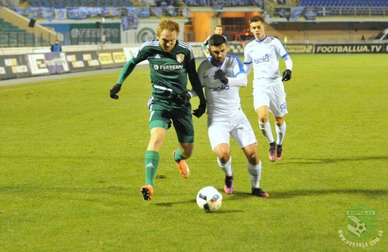 «Днепр» обыграл «Ворсклу» ивышел вполуфинал Кубка Украины