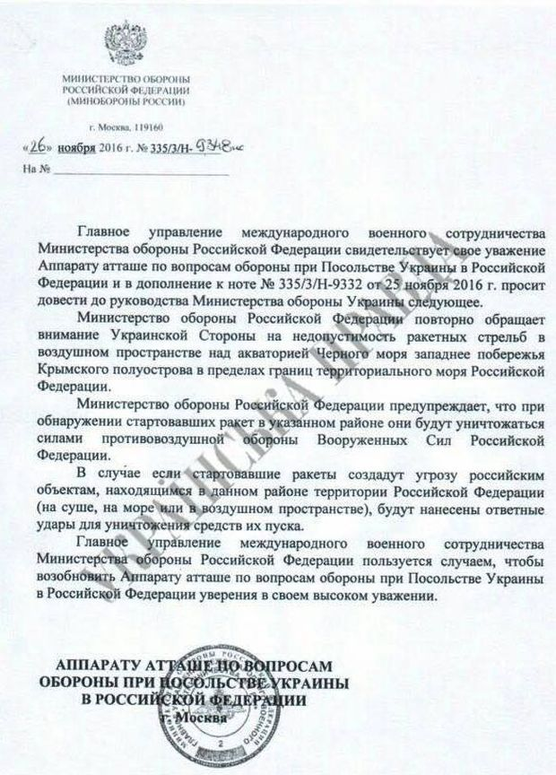 Ukraine In Russian Ukrayinska 67