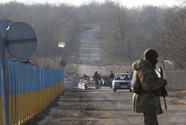 Zahostrennya na Donbasi: Ukraїna vtratyla pozyciї poblyzu Zolotoho - ZMI