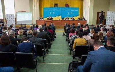 Бизнес-форум в Полтаве: предприниматели получат компенсацию по кредитам для бизнеса title=