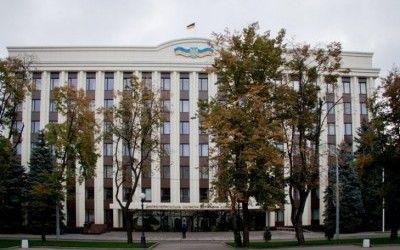 Днепропетровская область с 2017 года внедряет новую программу кредитования малого и среднего бизнеса title=