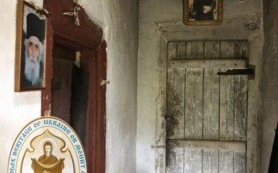 Как выглядит келия известного афонского старца - преподобного Паисия Святогорца (фото) title=