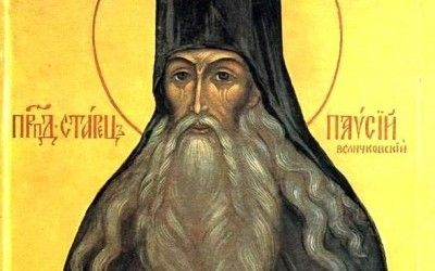 12 фактов о преподобном Паисии Величковском title=