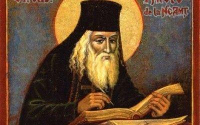 Преподобный Паисий Величковский о вере, любви и молитве title=