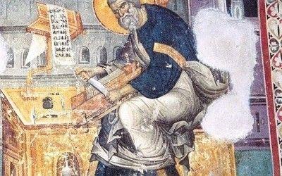 Апостол Матфей и Афон: древние иконы и фрески title=