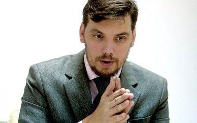 Руководитель Офиса эффективной регуляции Алексей Гончарук: В Украине такая политическая система, что эффективно провести реформы практически невозможно title=