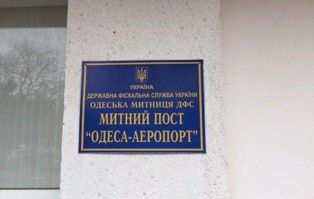 Сотрудника Полтавской таможни задержали впроцессе получения взятки