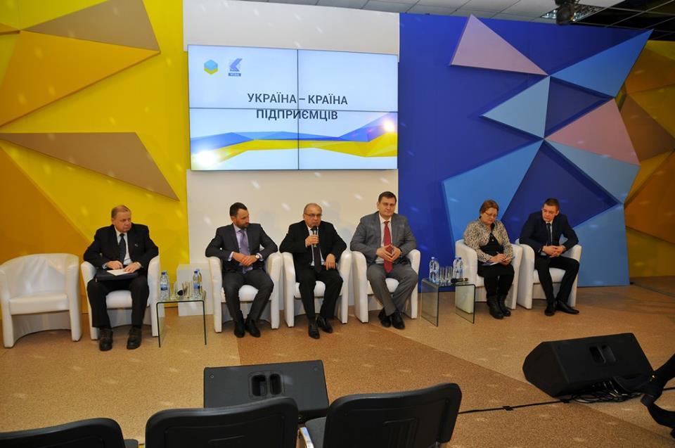 На форумі вже відбулися дискусії про перспективи розвитку малого і середнього бізнесу в Україні / Фото УНІАН