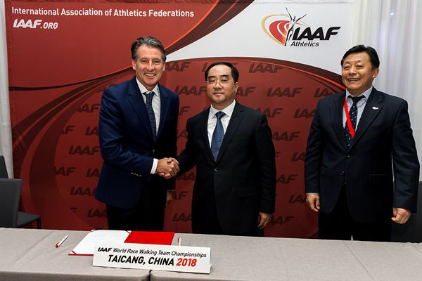 Тайцзин проведет чемпионат мира в 2018-м году / IAAF