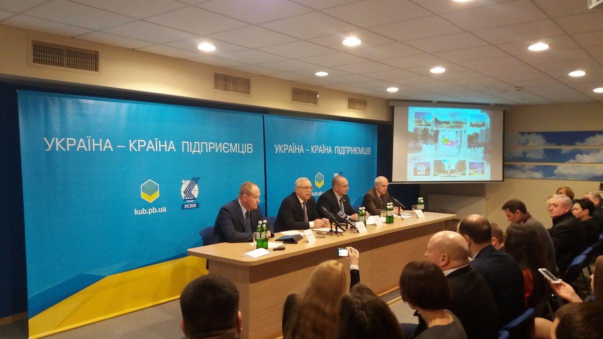 Форум в Кривому Розі / Фото прес-служби Приватбанку