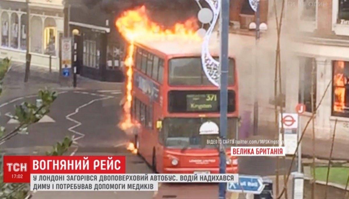 Вцентре Лондона надороге зажегся двухэтажный автобус