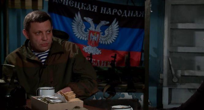 Руководитель ДНР: золотой век Российской Федерации наступит после захвата Англии