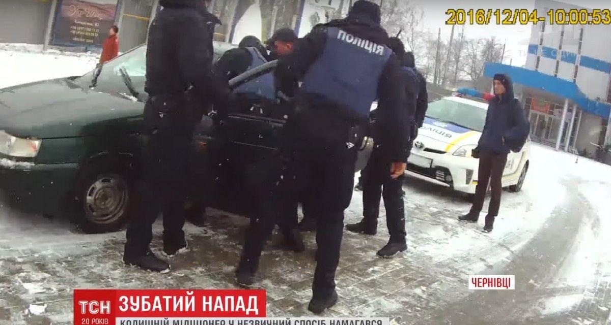 ВЧерновцах прежний милиционер покусал патрульных— Животные инстикты