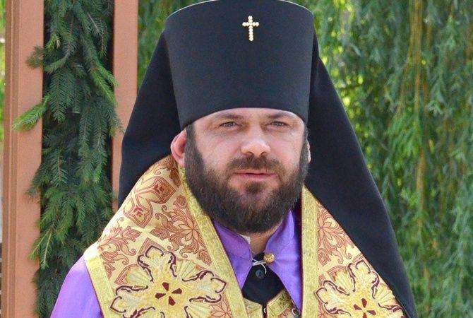 Тернопольского епископа, который устроил драку вбаре, лишили сана