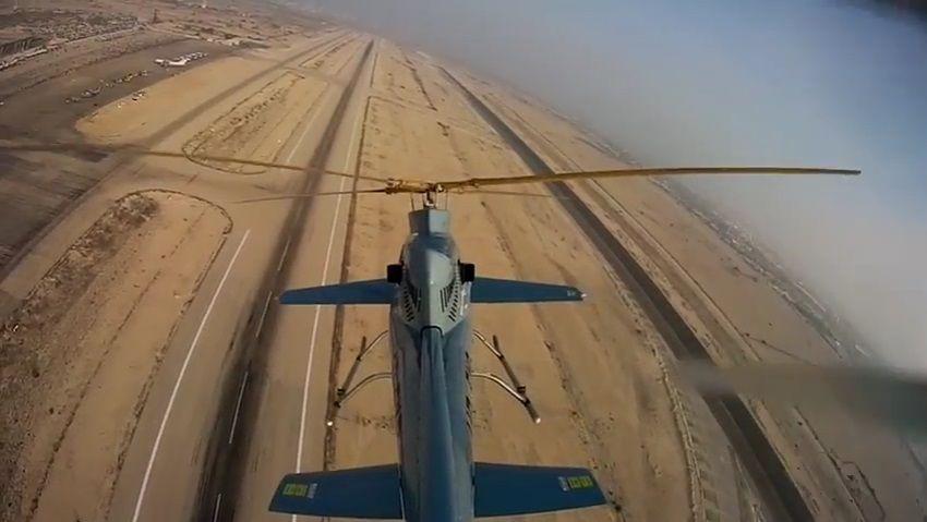 Новий високошвидкісний український вертоліт підкорив небо над Іраном