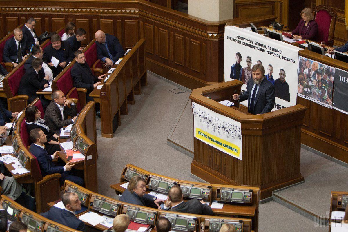 Новинскому дали украинское гражданство потребованию Порошенко