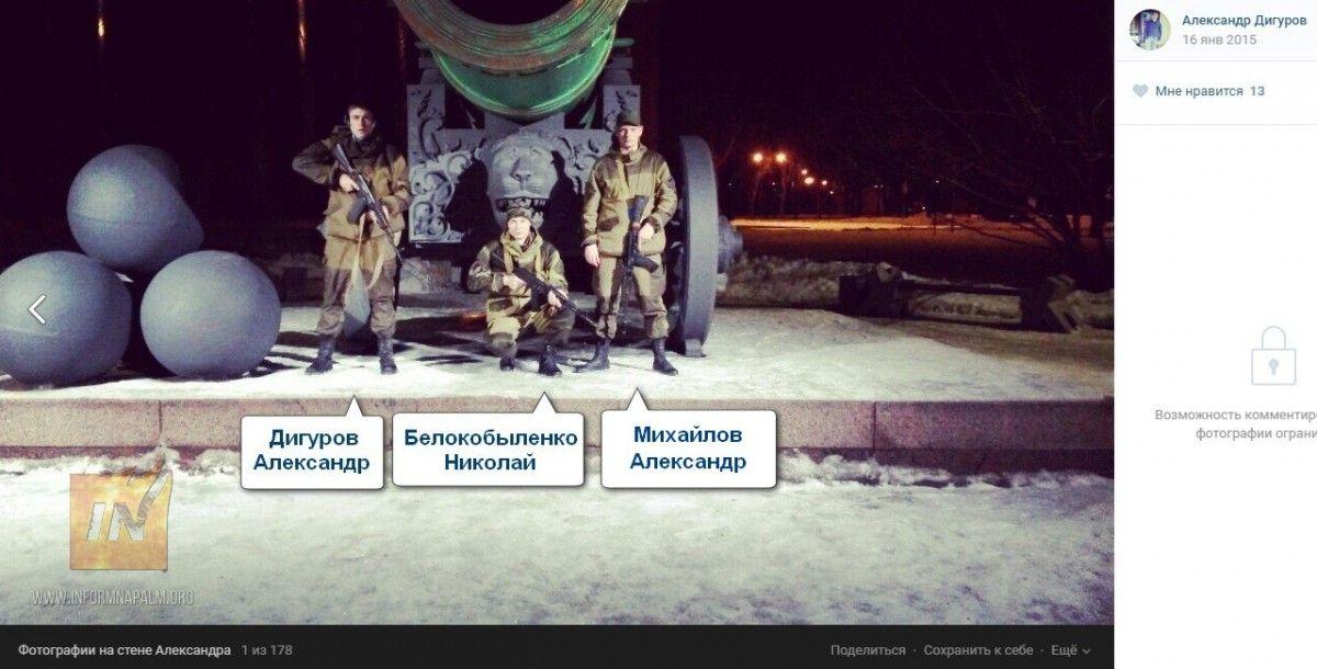 Волонтери розсекретили військових з 19-ої ОМСБр ЗС РФ, які воювали на Донбасі