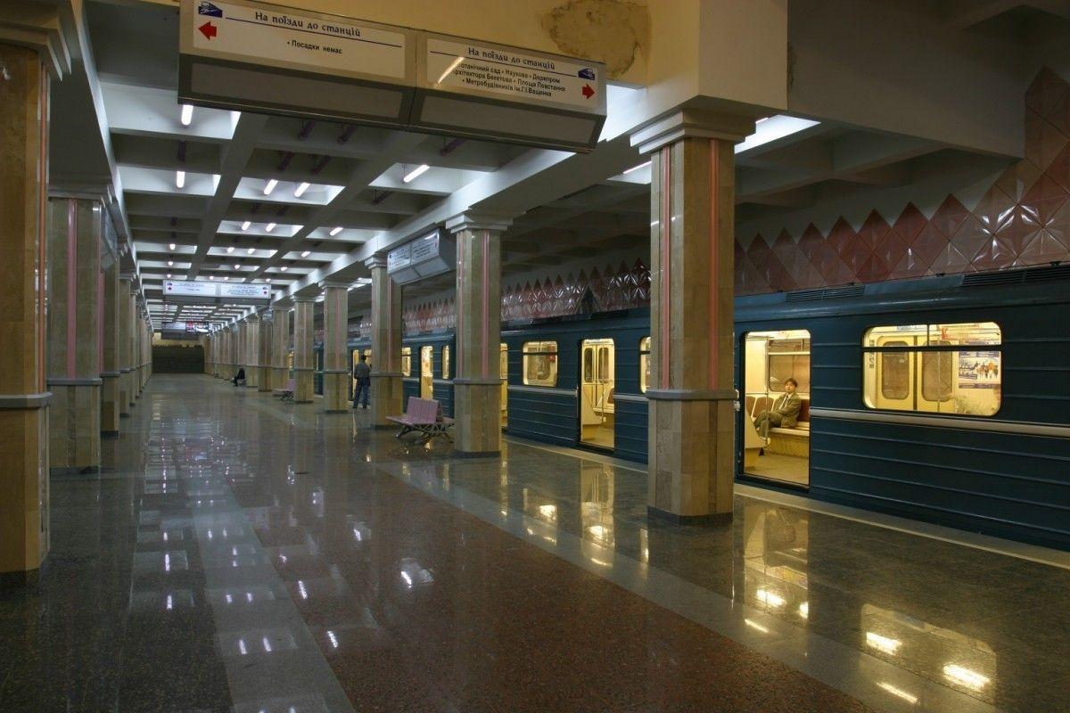 Харківський метрополітен у ніч з 31 грудня на 1 січня продовжить роботу на дві години / Фото УНІАН