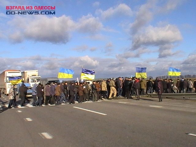 Активісти вимагали повернути пільги ветеранам МВС / od-news.com