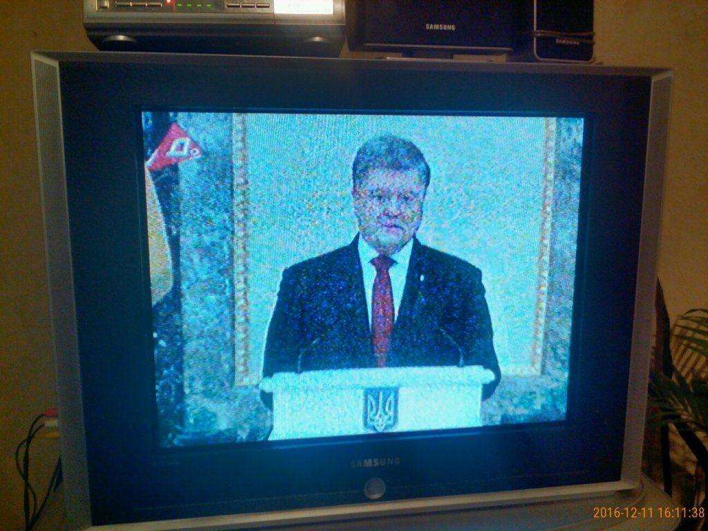 Областное телевидение после эвакуации из Донецка возобновило вещание под логотипом