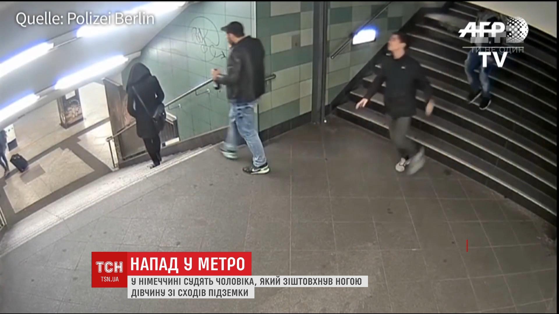 Полиция задержала участника шокирующего нападения надевушку вметро Берлина