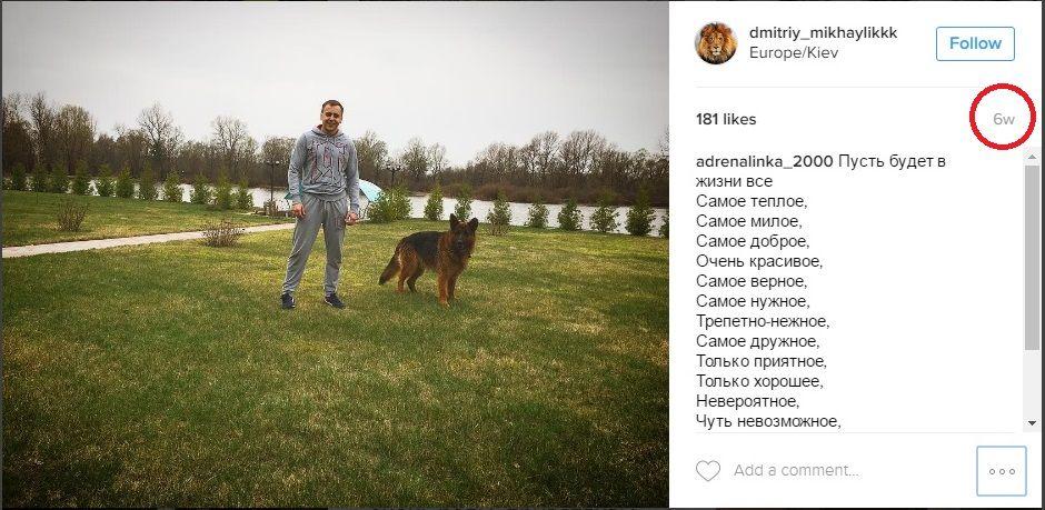 24-летнему прокурору не портит настроение тот факт, что земля, на которой расположено имение его семьи, оккупированная террористами / Фото из соцсетей / nashigroshi.org