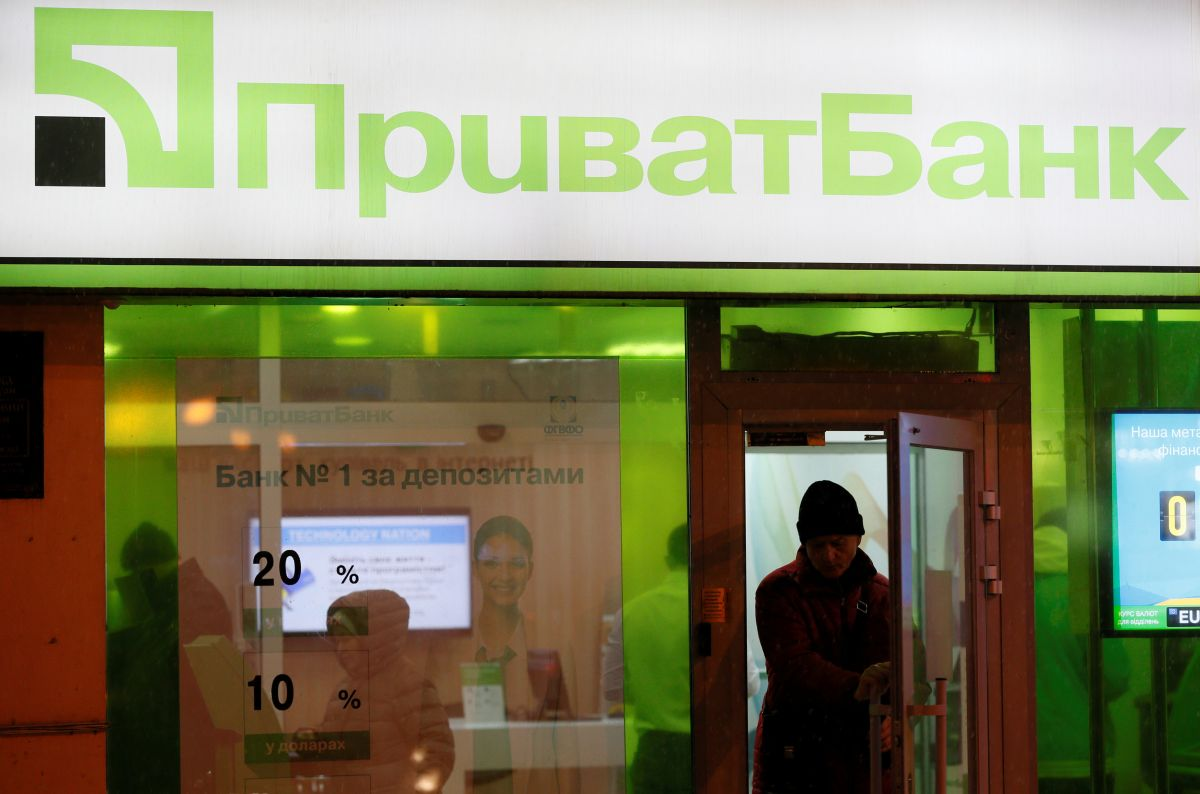 ВПриватбанке отреагировали наего национализацию иназвали причину— Это нежданная новость