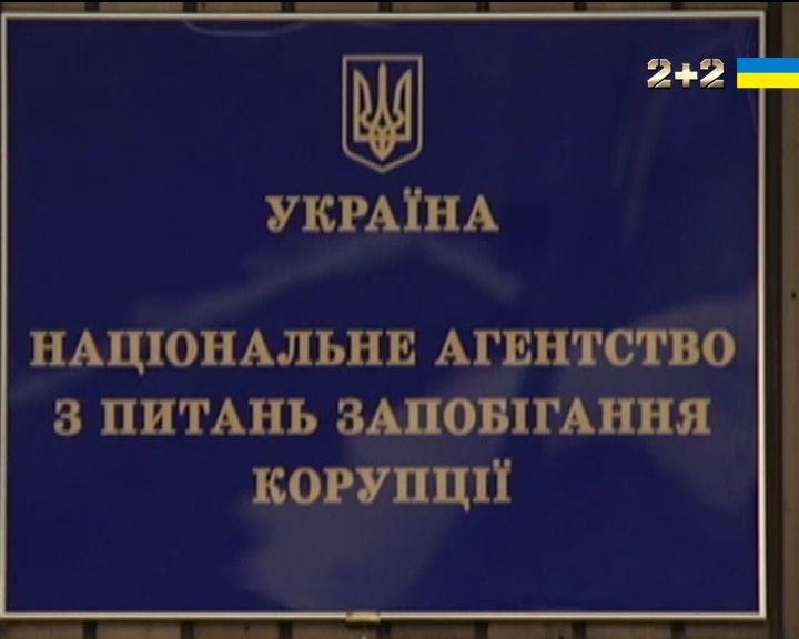 НАПК подозревает 7 нардепов вовнесении ложных данных вдекларации