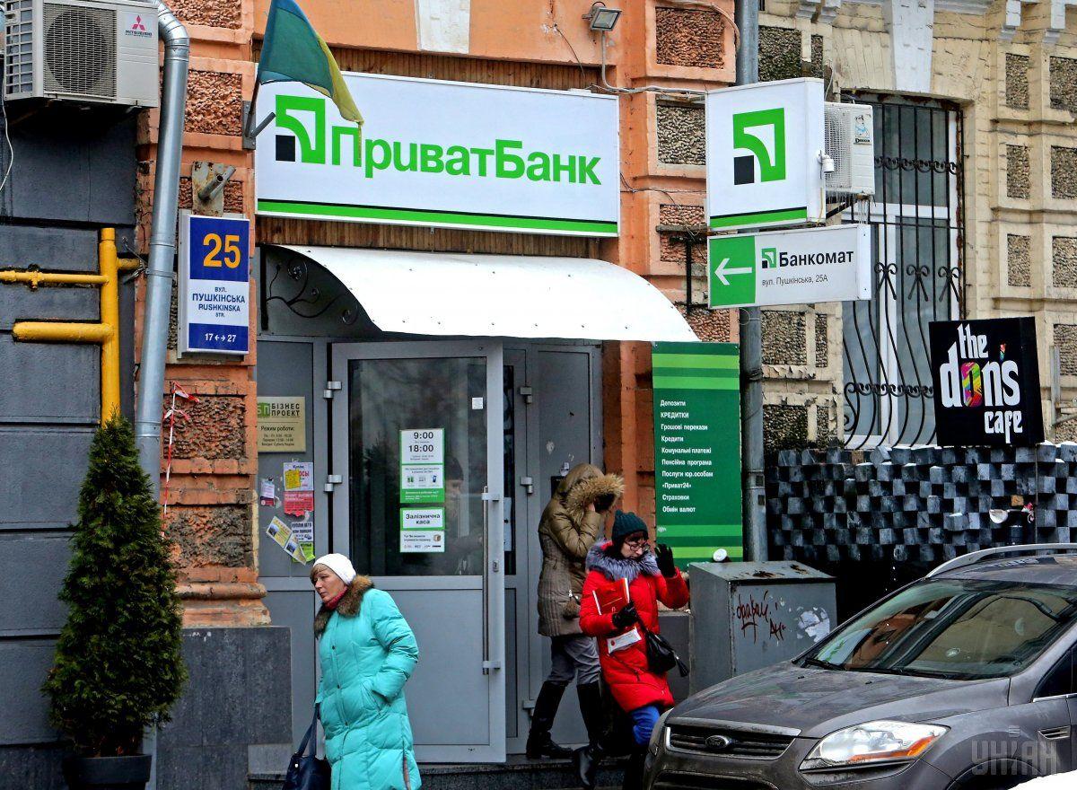 «ПриватБанк» заморозил средства насчетах корпоративных клиентов